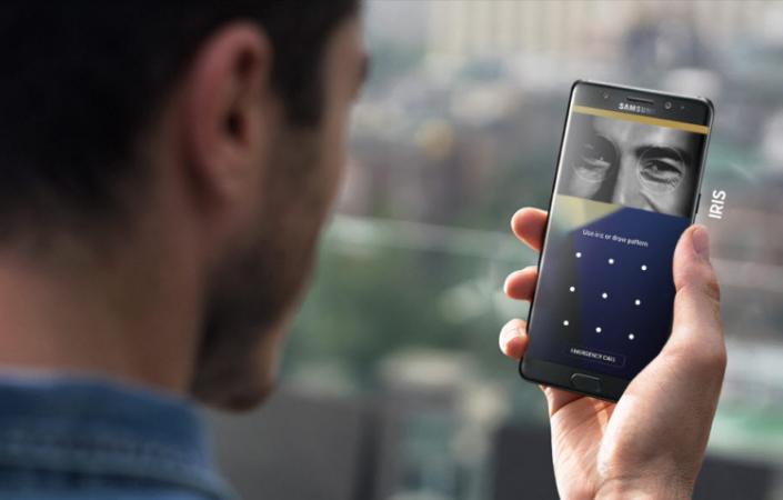 innovaciones en seguridad electronica biometria